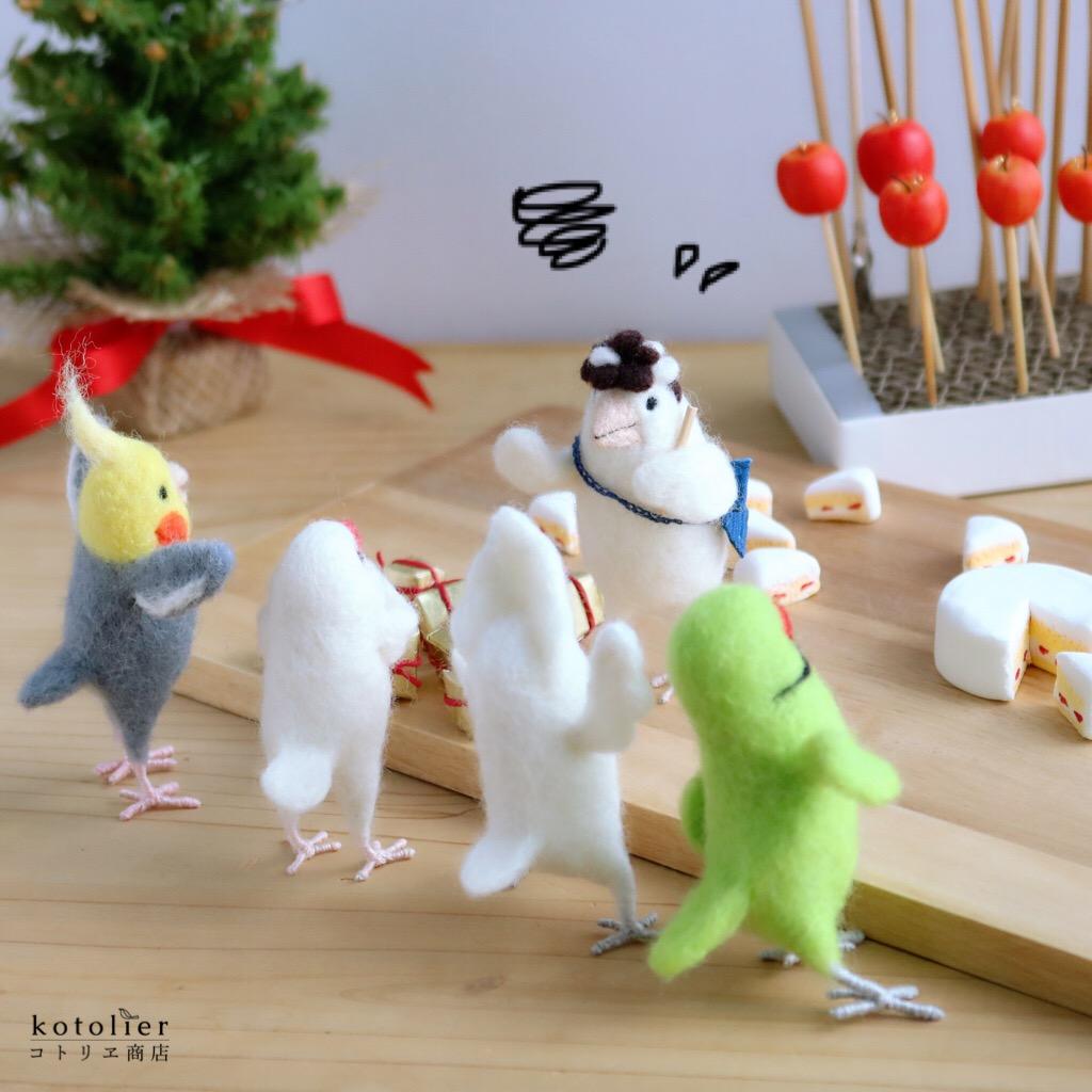 小鳥さんのクリスマスセット